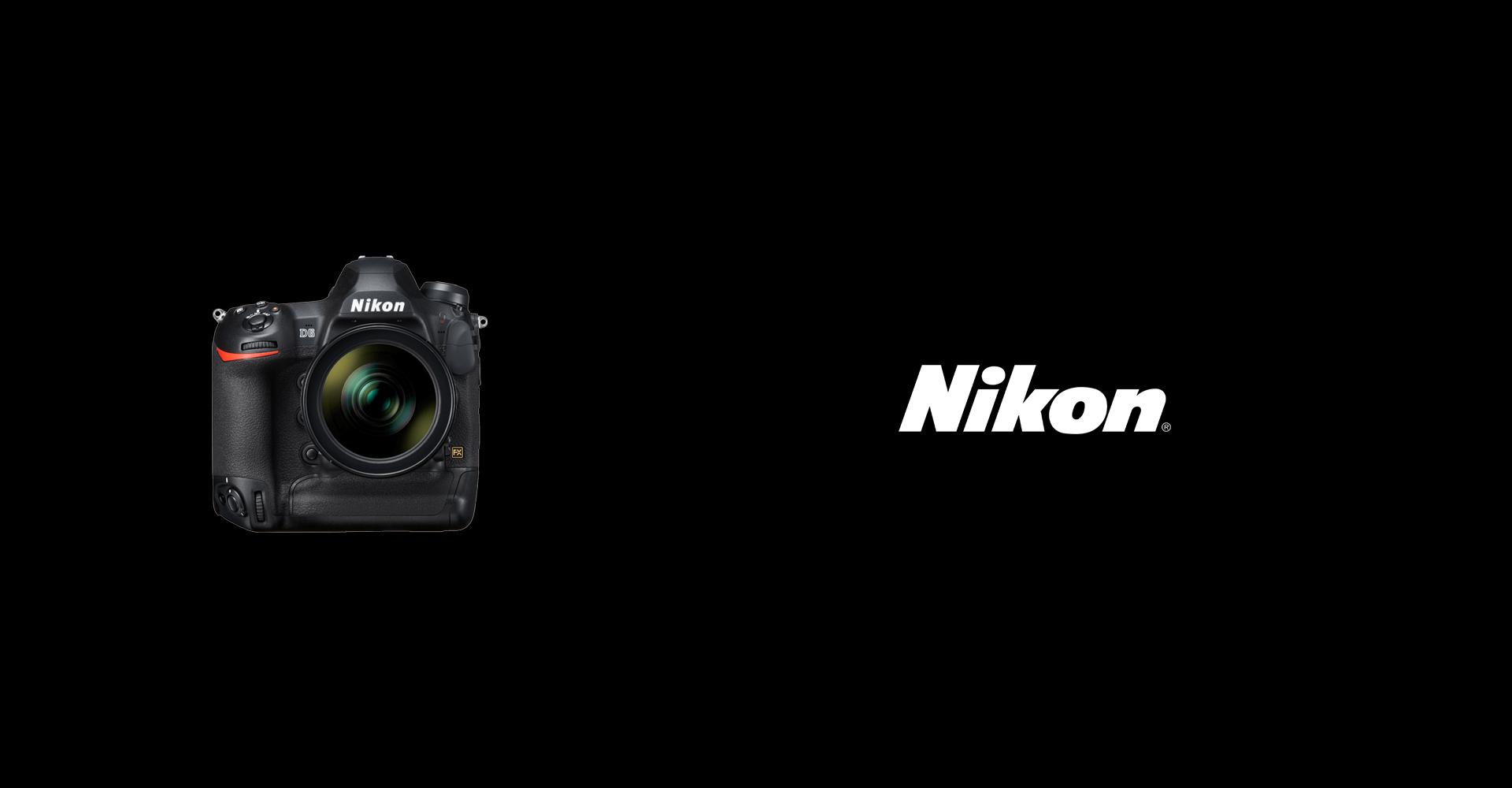 Nikon Markenshop