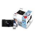 Sony CyberShot HX90V Kit - Schwarz