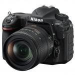 Nikon D500 AF-S DX 16-80mm F2.8-4 Kit - Schwarz