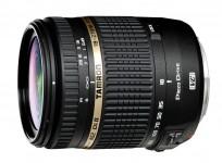 Tamron AF 18-270mm F3,5-6,3 Di II VC PZD für Nikon