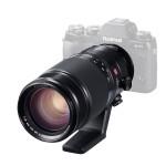 Fujifilm Fujinon XF 50-140mm F2.8 R LM OIS WR + Teleconverter XF 1.4x TC WR