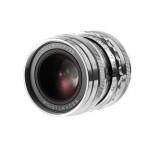 Voigtländer 35mm F1,7 Ultron asphärisch für Leica M - Silber