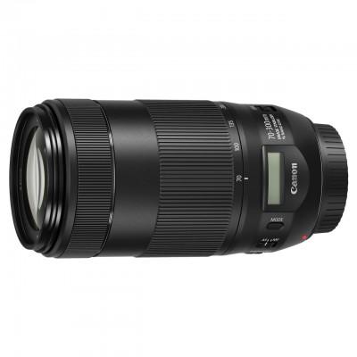 Canon EF 70-300mm F4-5.6 IS II USM