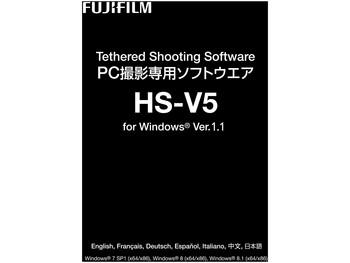 Fujifilm HS-V5 Shooting Software für Windows